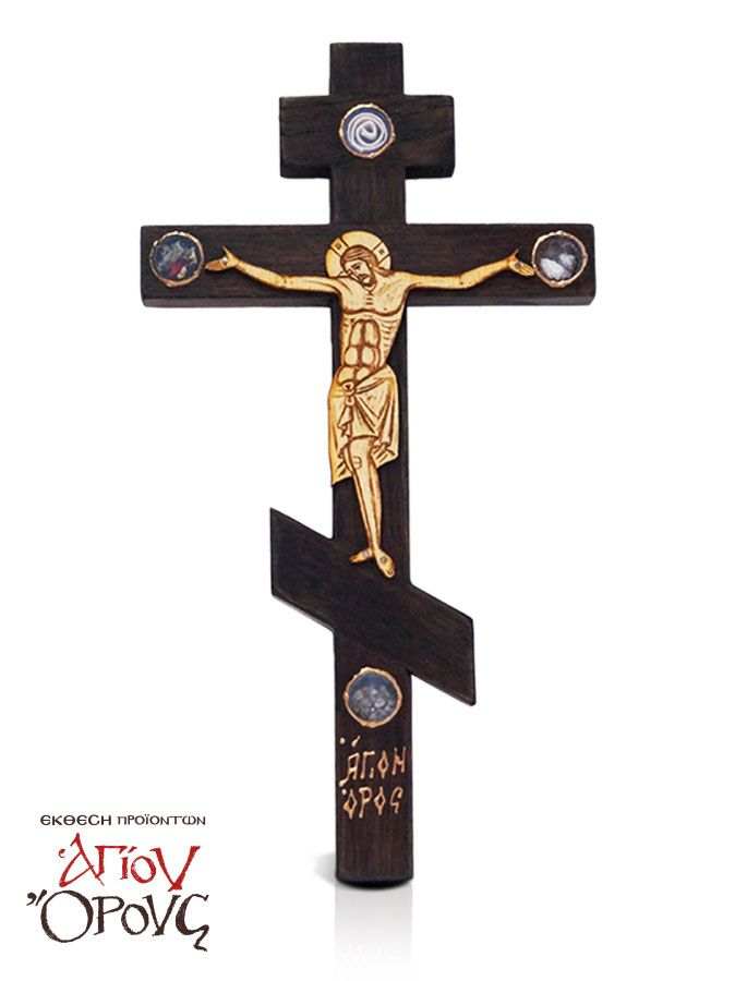Mount Athos Cross With Holy Objects - Large Size - A unique Mount Athos wall cross with four specially designed pockets around the Crucified, bearing fabric sanctified upon the Holy Belt Virgin Mary, flowers from the Epitaph, incense from Mount Athos and soil from Jerusalem! Dimensions: 18 x 33 x 2 #mount #athos #cross #wood #carved #handmade #handiwork #αγιο #ορος #σταυρος #εργοχειρα #χειροποιητα #μοναχοι