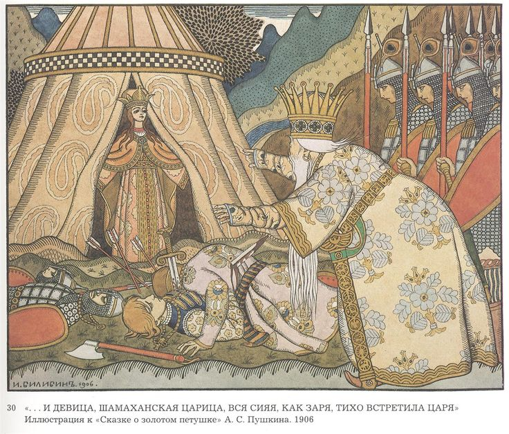 http://uploads6.wikiart.org/images/ivan-bilibin/illustration-for-the-poem-the-tale-of-the-golden-cockerel-by-alexander-pushkin-1906-1(1).jpg!HD.jpg