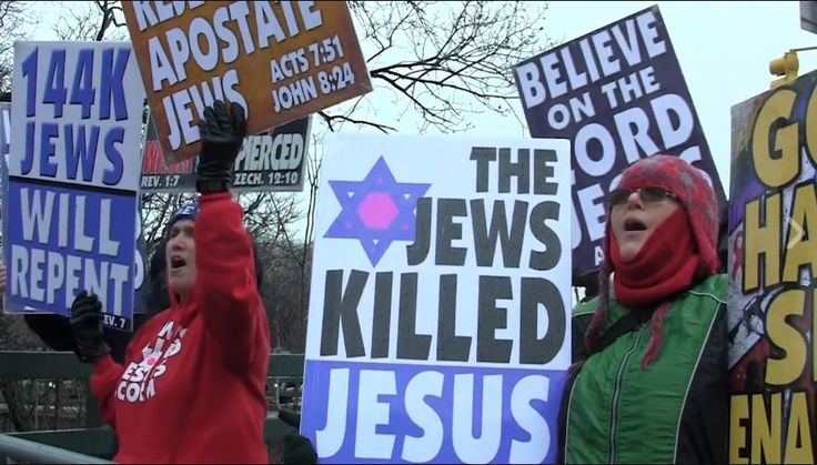 """The Westboro Baptist Church protested outside Yeshiva Universitywith signs that read """"The Jews killed Jesus"""" and """"144K Jews will repent"""" and """"Stop Enabling Sin"""""""