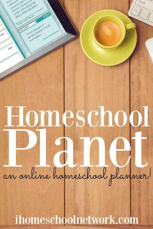 Homeschool Planet: Online Homeschool Planner Review. Homeschool organization, tips, and planning