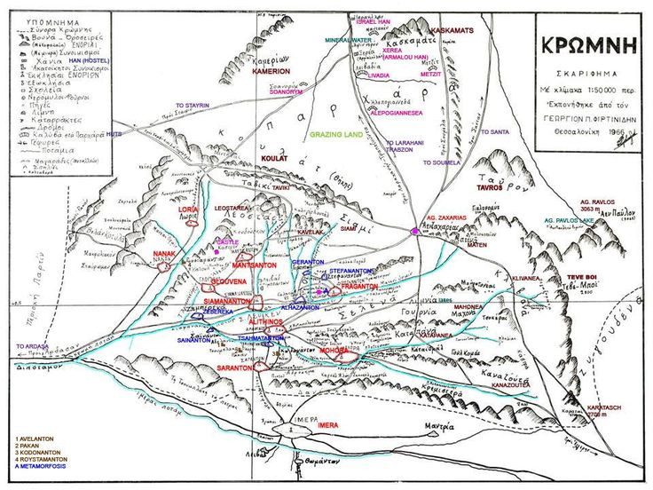 Map sketch of Kromni (today Krom) by G. Firstinidis, 1966