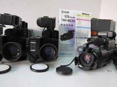 DV-480KC ソニー等 ビデオカメラ3台セット ジャンク - ヤフオク!   NATIONAL  NV-MCS1 ※取説、バッテリーパック他付属品あり。 SONY  CCD-V8AF SONY  CCD-V8AF