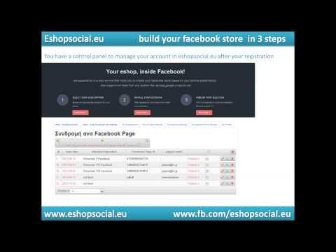 eshopocial facebook page acoount panel