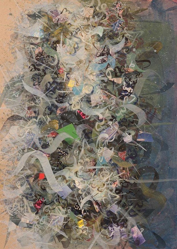 Khaled Al Saai / Inner Journey, 2014, 50x70 cm, mixed media on paper / Courtesy of the Artist and Kashya Hildebrand, London