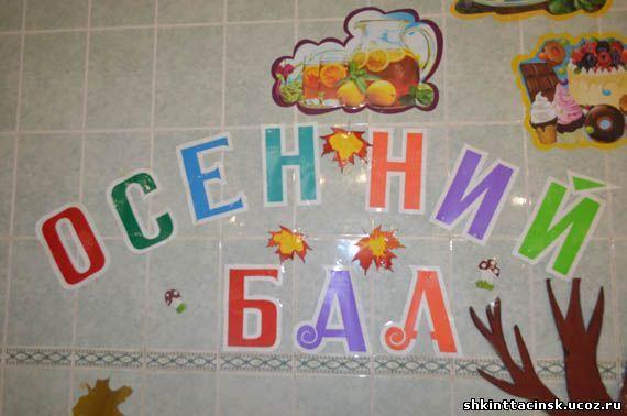 МБДОУ Детский сад 38, которые играли в компьютерные игры очень мало за прошлый год. Афонченков из Смоленска. Эта традиция и по сей день остается актуальной. Сон (в зависимости от возраста отдыхающих).