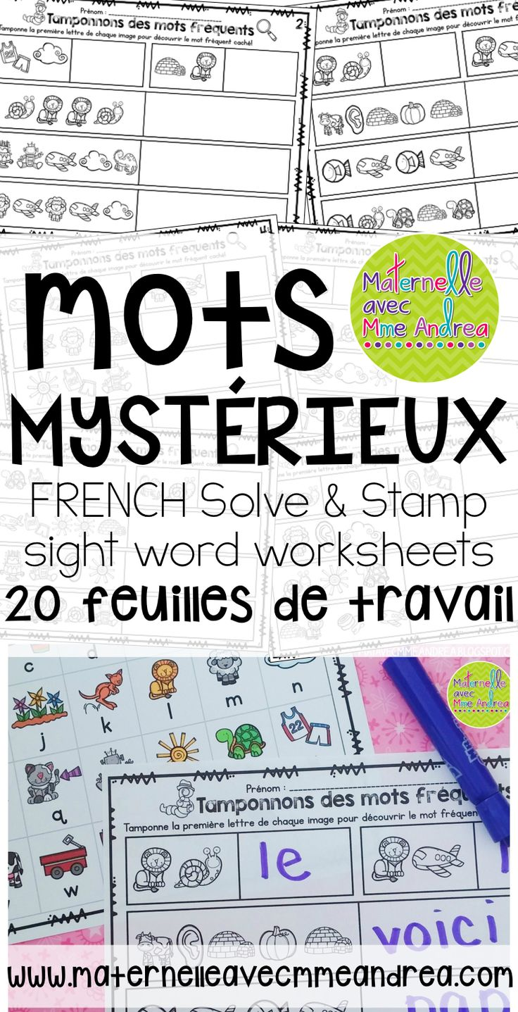 2627 best images about elementary french lessons on pinterest pocket charts personal word. Black Bedroom Furniture Sets. Home Design Ideas