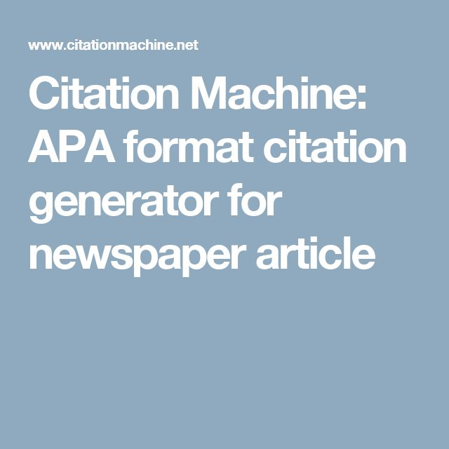apa style citation machine