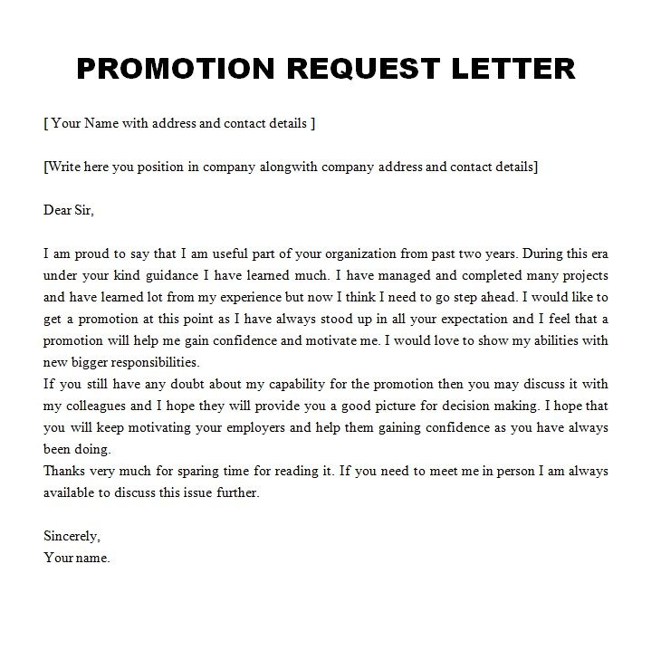 Job Promotion Letter Letters Archives Free Sample Samples Examples
