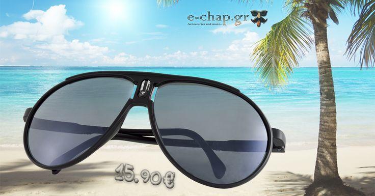 """Γυαλιά Ηλίου Pilot """"ZARUS""""   €15.90"""