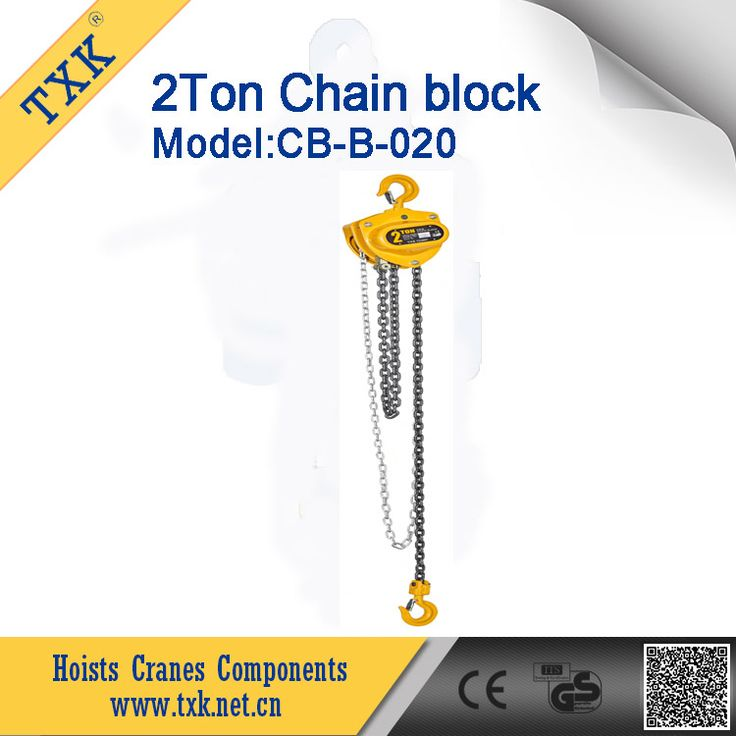 Check out this product on Alibaba.com App:TXK CB-B 2ton hand chain pulley block https://m.alibaba.com/nqyUFf