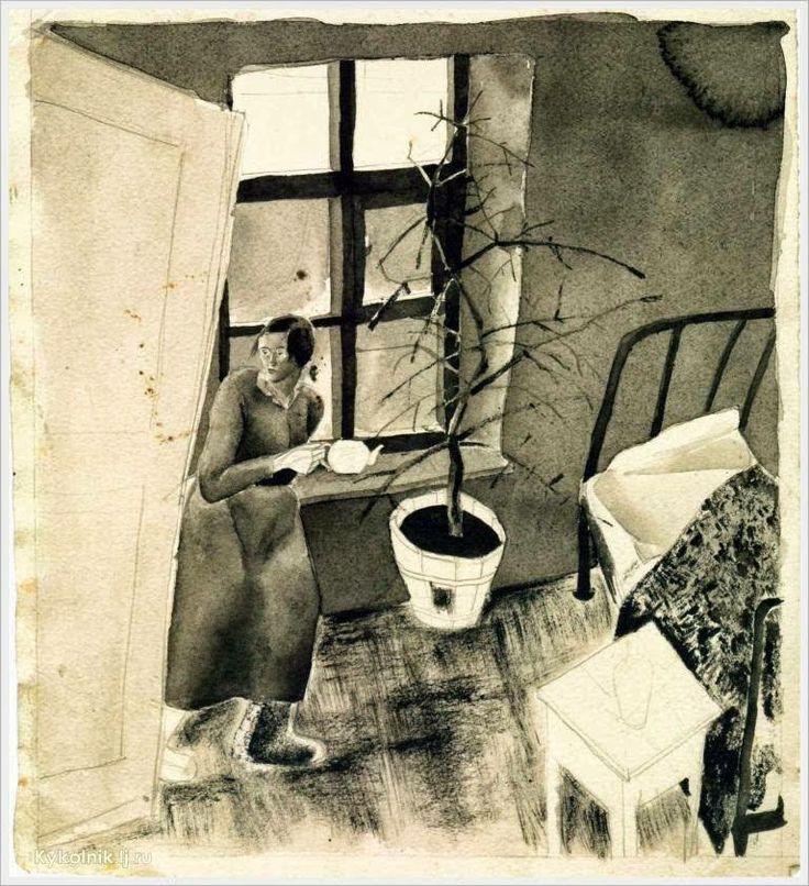 Женщина с чайником. Елизавета Дорфман (Россия, 1899-1942)
