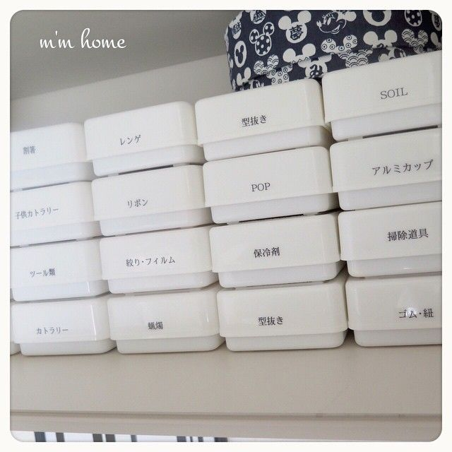 「10個買いは当たり前!ダイソー''粘土ケース''がオシャレ小物入れに大変身」に含まれるinstagramの画像