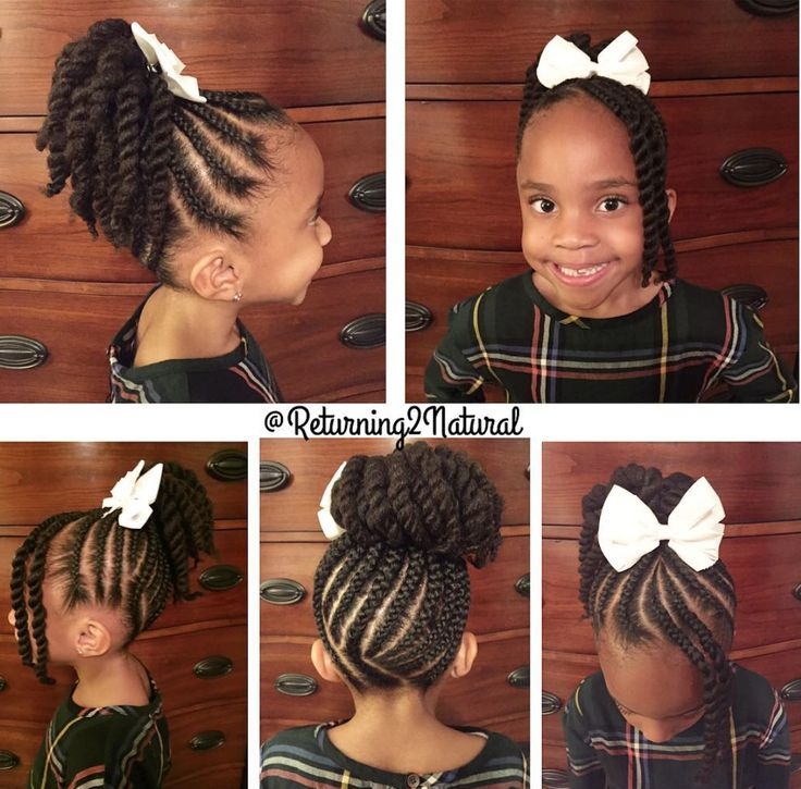 This Braid And Twist Is Too Cute By
