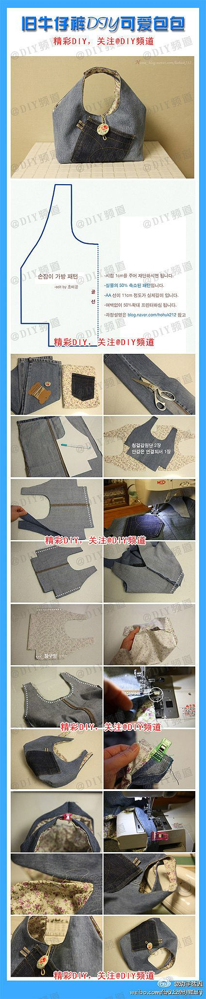 手工  【旧牛仔裤DIY可爱包包】牛仔裤不能穿了不… Upcycle jeans try black with bleach stripes in squares?