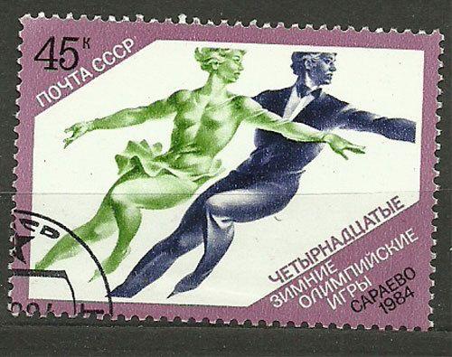 ZSRR, 1984, Mi 5355, Winter Olympic Games, Sarajevo, #483, CTO