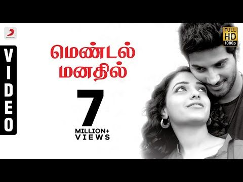 OK Kanmani - Mental Manadhil Video | A.R. Rahman, Mani Ratnam - YouTube
