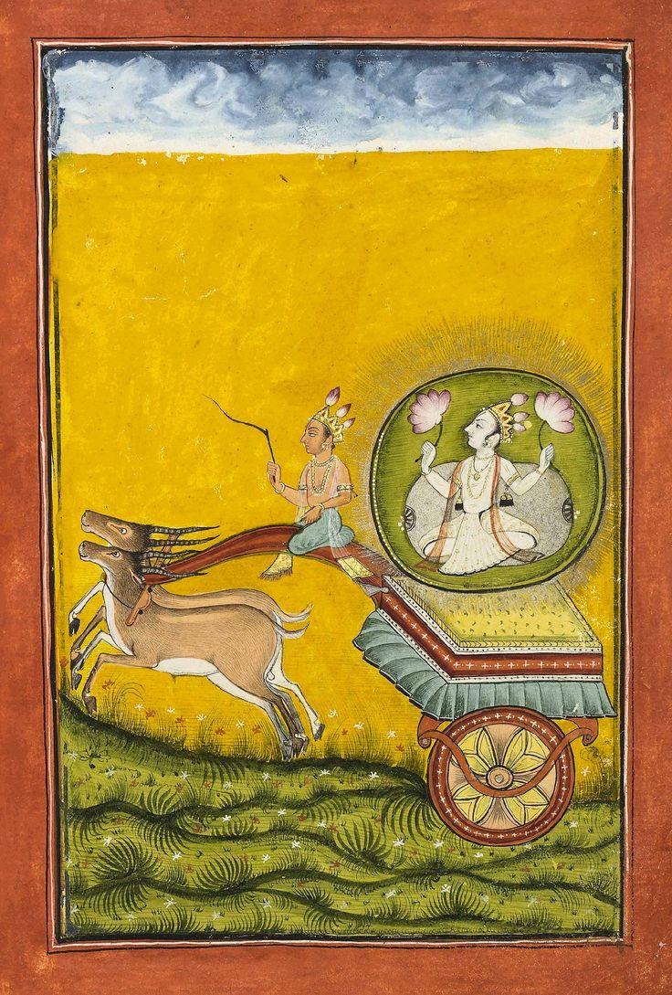 Bilaspur Raga, Folio 68, Chandra (Chariot). Bilaspur, 1700-20. Opaque pigments on paper