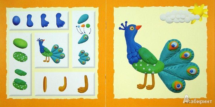 Иллюстрация 1 из 11 для Зоопарк. Простая лепка. Для детей от 2 лет - О. Московка | Лабиринт - книги. Источник: Лабиринт