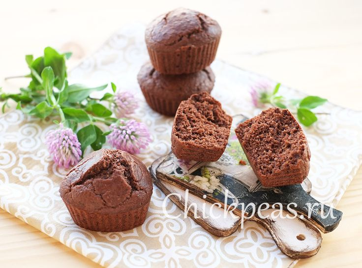Chocolate #muffins with chickpea flour - these look so good!