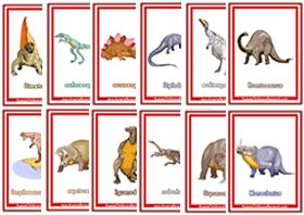 11 Fab Dinosaur Flash Cards | KittyBabyLove.com  |Printable Dinosaur Flashcards