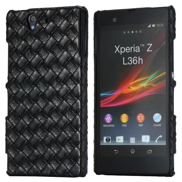 Longhorn (Sort) Sony Xperia Z Case