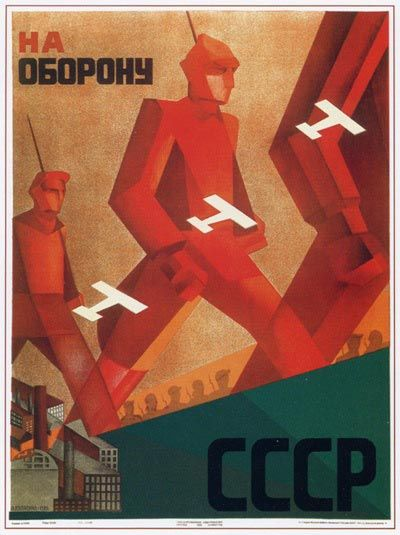 "To Defend USSR - 1930 Yet another example of the influence of the modern art movement on Soviet posters, this poster doesn't even try to look like something out of the real world, with it's red giant marching past, accompanied by little white airplanes that to me resemble the Canadian airplanes in ""South Park""."