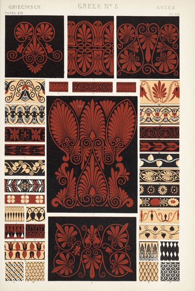 more lovely designs    source: http://butdoesitfloat.com/Now-s-the-only-time-I-know    owen jones, ornament, pattern