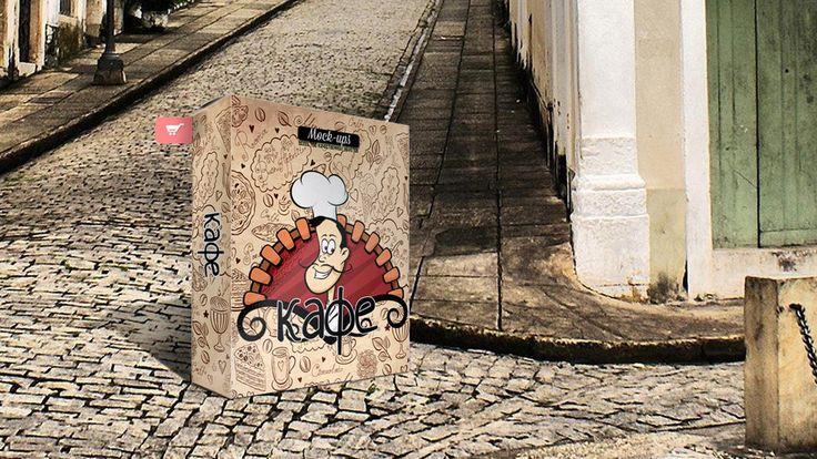 Сборник - Кафе Меню и коробки для пиццы, металлические банки для напитков и этикетки на пластиковых бутылках для прохладительных напитков – все это и многое другое вы можете разрабатывать и видеть в 3D изображении сразу, без долгих и сложных манипуляций. ссылка на сайт: http://mock-ups.ru/platnye-makety/coffee-mockup/