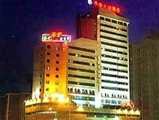 Overseas Chinese Friendship Hotel - http://guangzhou-mega.com/overseas-chinese-friendship-hotel/