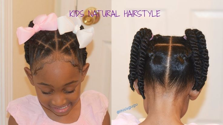 KIDS/LITTLE GIRLS NATURAL HAIRSTYLES: Back To School| Rubberband Plaits/...
