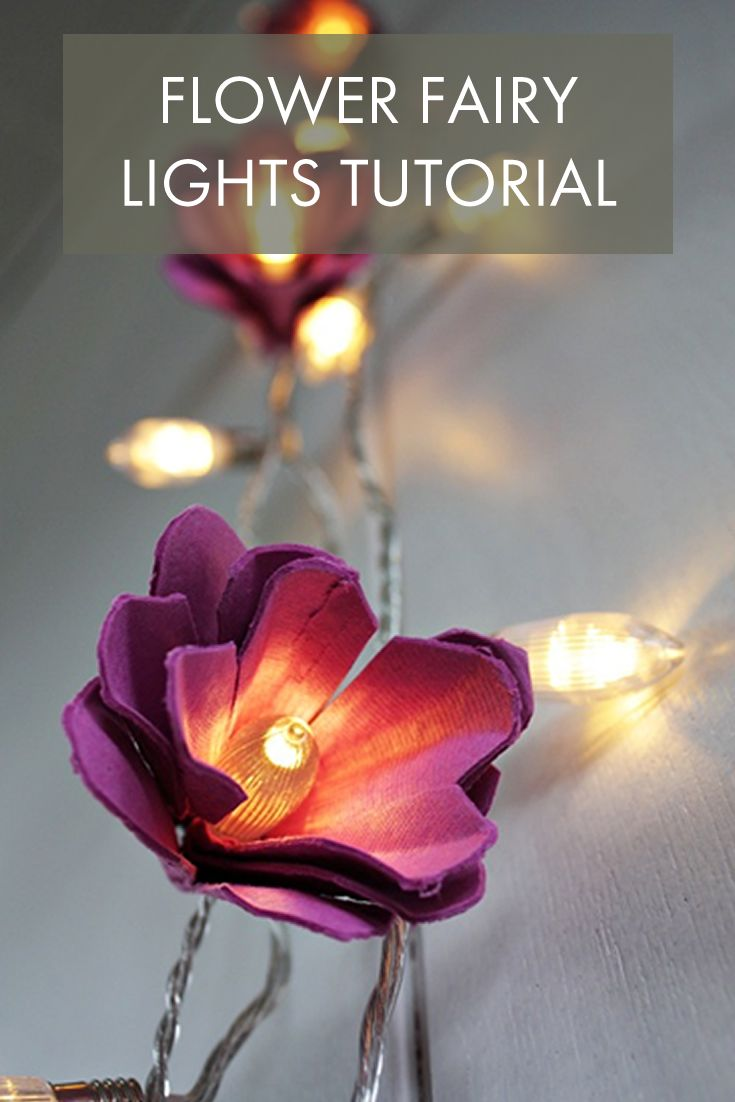 If you love twinkling fairy lights then you will love this easy tutorial for creating flower fairy lights! All you need is an egg carton and a few supplies!