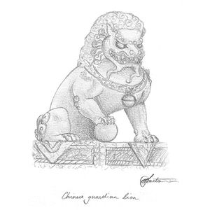 #Chinese #guardian #lion #statue #art #illustration #drawing #sketch Take it home today! http://bit.ly/2auMlh1