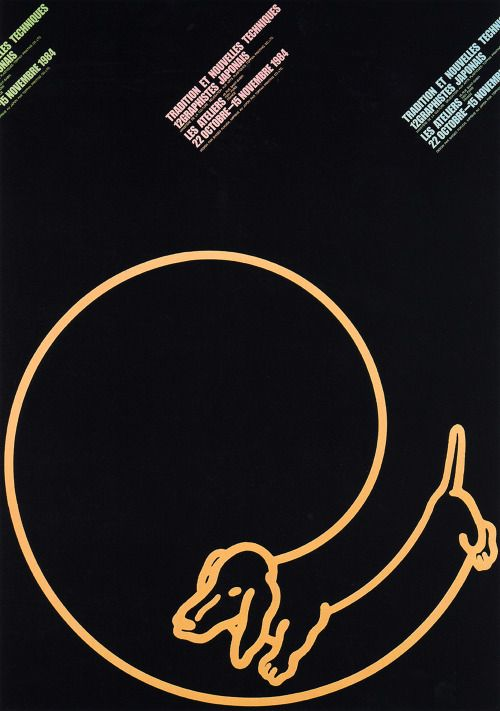 Japanese Exhibition Poster: Tradition et Nouvelles Techniques. Shigeo Fukuda. 1984
