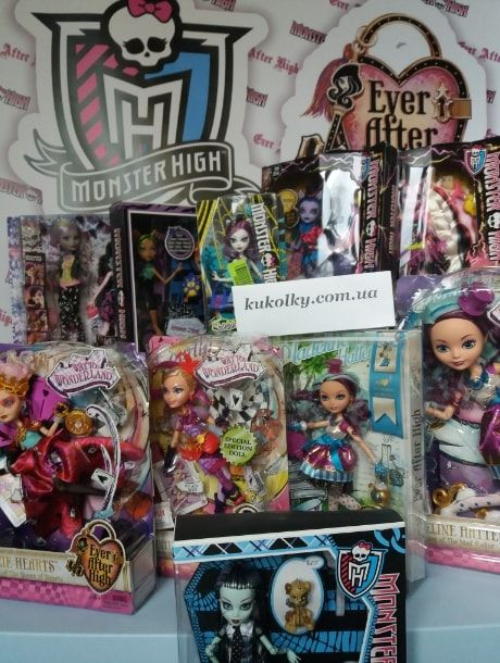 Monster High and Ever After High интернет магазин украина