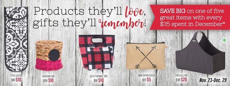 Thirty-One December 2016 Monthly Customer Special