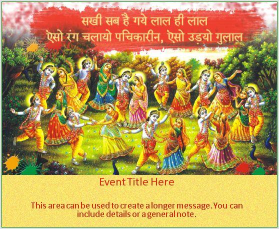 Holi Radha Krishna | Holi Invitation, e-Card greeting | EventEve.com