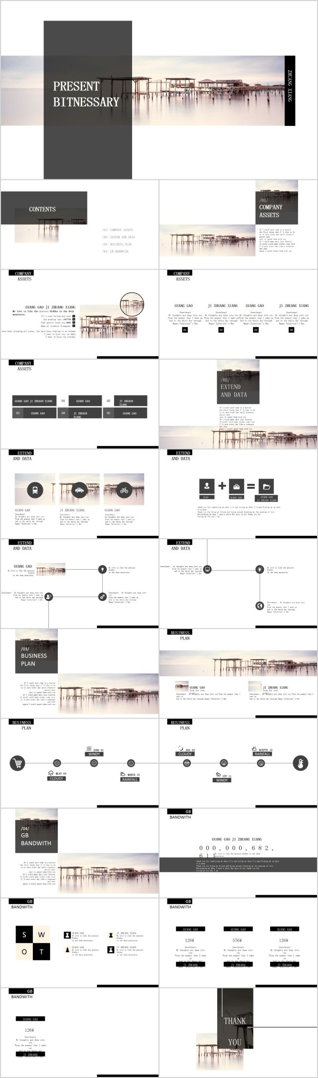 The world's end rectangle and picture minimalist creative European and American Wind work report ppt template