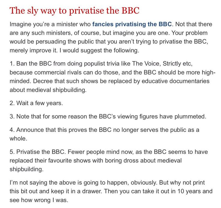 How to privatise the BBC: a simple five-step guide. http://goo.gl/19fFDA