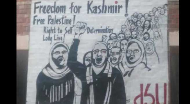 New Delhi: A poster calling for freedom for Kashmir had the Jawaharlal Nehru University administration in a tizzy on Thursday. The solitary poster was noticed by some students on the wall of the School of Social Sciences' new block, after which they alerted the varsity...