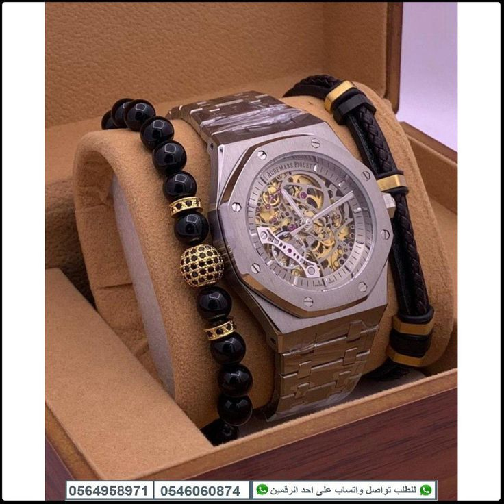 ساعات ادمر بياجيه اتماتيك رجاليه مع اسواره خرز و اسواره جلد و كرت الماركه هدايا هنوف Accessories Jaeger Watch Watches