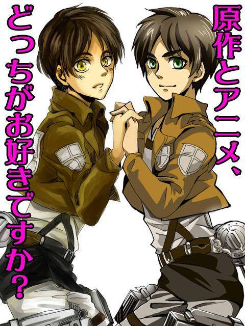 Manga vs anime | Eren yeager°• * •°• | Pinterest | Manga ...