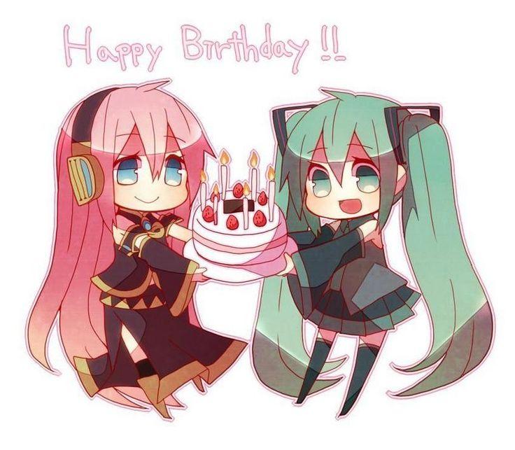 Аниме открытки с днем рождения другу