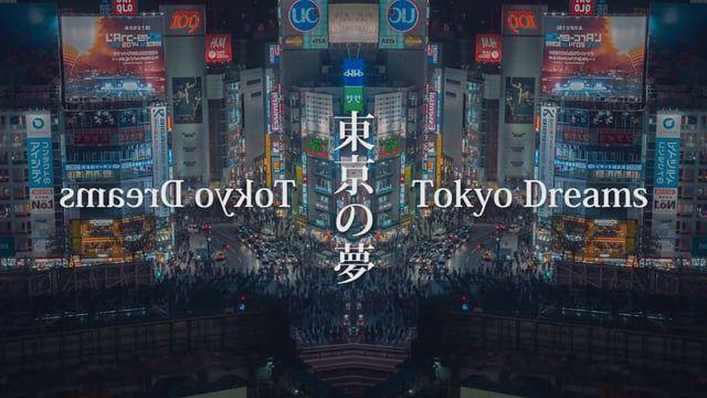 Video for Tokyo Dreams by eXcess. music : https://soundcloud.com/excessdubstep/tokyo-dreams my blog : http://darwinfish105.blogspot.jp/2014/12/excesstokyo-dreams.html