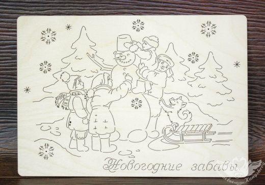 """Картина для росписи """"Новогодние забавы"""". Серия """"Новый год!"""""""