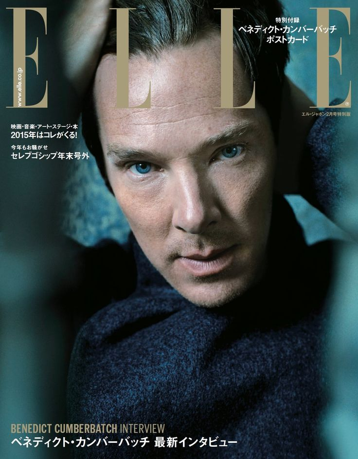 Amazon.co.jp: ELLE JAPON (エル・ジャポン) 2015年 02月号 ベネディクト・カンバーバッチ特別版: 本