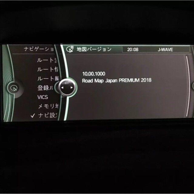 Details about BMW Road Map Update JAPAN 日本 PREMIUM 2018