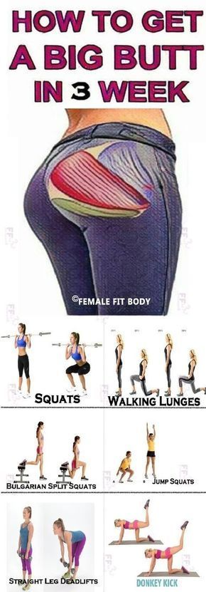 How to get a big butt in 3 week