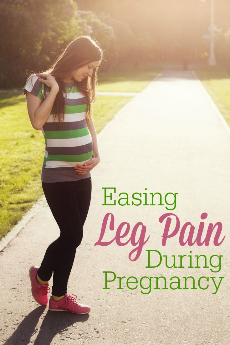 If you're pregnant and wake up at night with tingling, achy or cramping legs, you're not alone. Here's how to relieve leg pain during pregnancy.