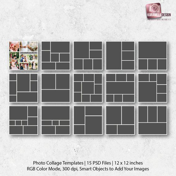 12x12 Collage Templates Bundle Pack Of 15 Photo Templates Photo Collages Photography Templates Blog Boa Collage Template Photo Collage Template Wedding Collage