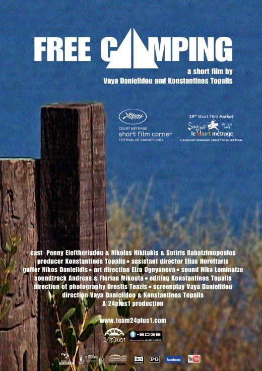 """Σκέψεις: """"Free Camping"""": Από την Θεσσαλονίκη, στις Κάννες ,..."""